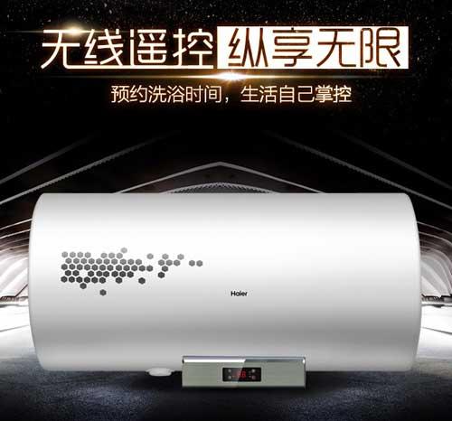 盘点十大著名电热水器品牌上市公司