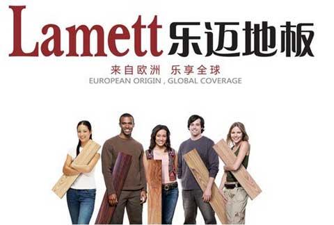 进口木地板牌子有哪些?盘点国际著名十大木地板品牌