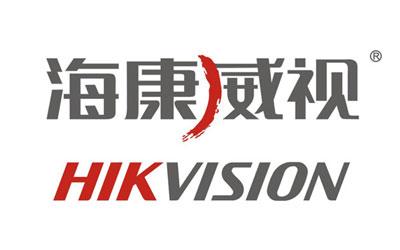 浙江省著名商标�y.i_2016-2017年中国十大安防品牌榜中榜-中国品牌榜