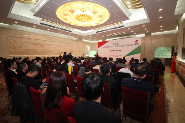 2017年度中国建筑卫生陶瓷十大品牌榜单