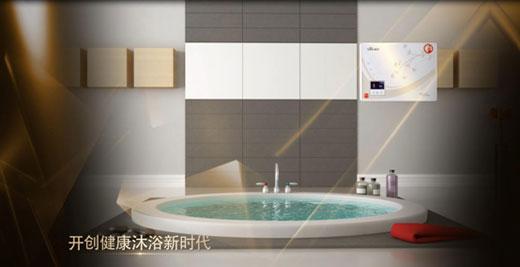 斯特热水器震撼登陆央视 重新定义温泉沐浴时代