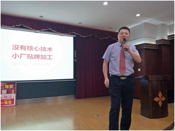 奥荣电器赣州会议 隆重揭晓品牌升级规划