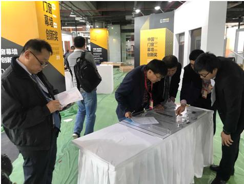 2018年度中国门窗幕墙创新奖至尊奖榜单揭晓