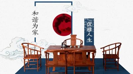 2017-2018中国十大红木家具品牌排行榜