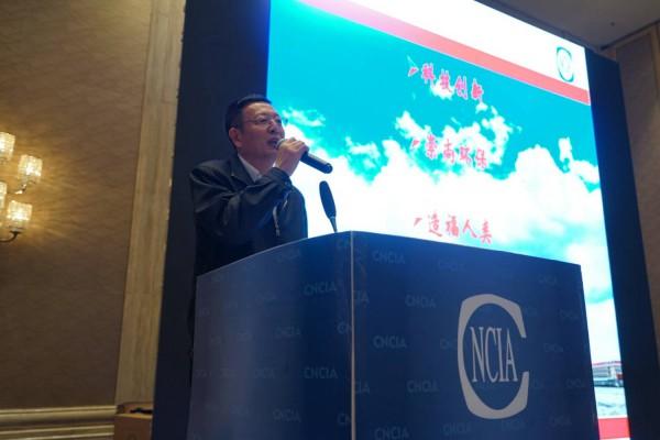 王新民副总工程师