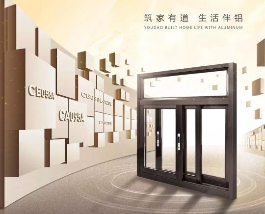 品牌大事|振升铝合金门窗2017年度十大亮点解读