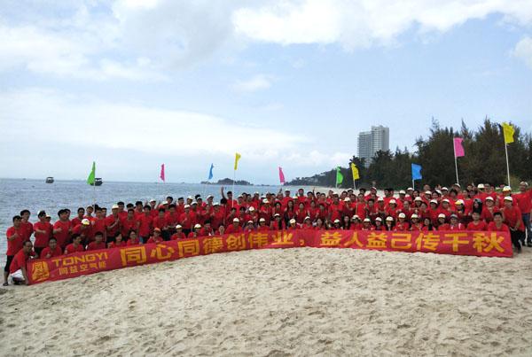 品牌日记|同益空气能员工惠州两日户外旅游