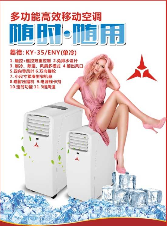 品牌介绍|正在崛起的民族空调品牌-中菱空调