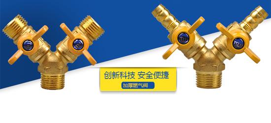 燃气热水器安装辅料都有哪些?网上选购从哪个店铺选