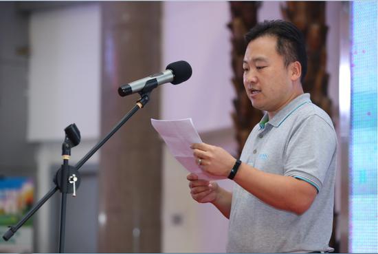 第四届净水器消费教育科普公益活动总结大会在北京举行