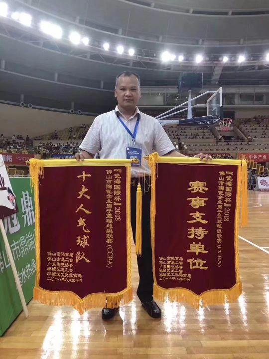 品牌大事|CCBA篮球赛总决赛,升华陶瓷喜提亚军