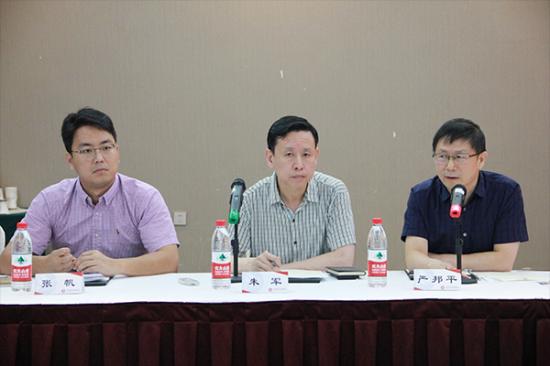 2018年中国家电协会智能卫浴电器专委会年会召开