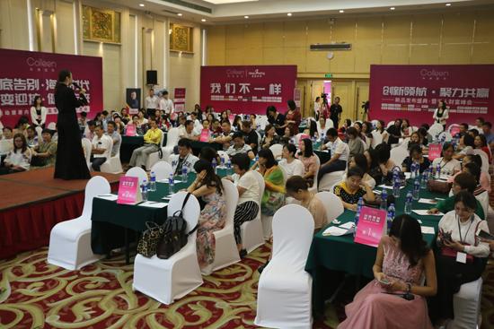 科琳国际新品发布:呵护女性健康 成就美丽人生