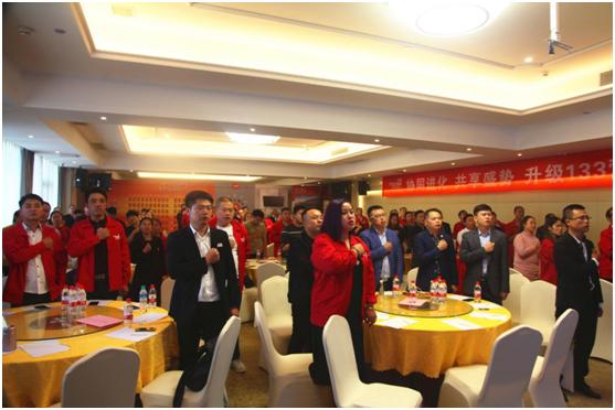 超人厨卫江西分公司2018营销峰会在南昌胜利召开