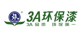 3A环保漆