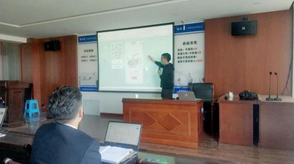 品牌活动|韩师傅家居新一期全员3D云设计专业培训结束