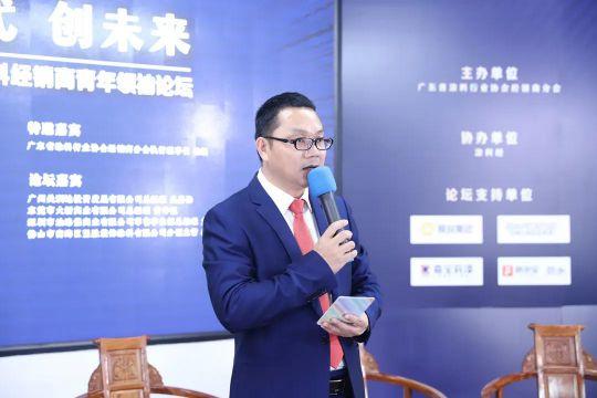 2020广东涂料经经销商青年领袖论坛圆满落幕