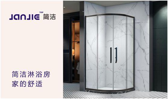 2020年市场风云变幻 简洁淋浴房坚定自我、破浪前行