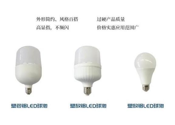 LED光源的出现,引起了照明行业前所未有的变革