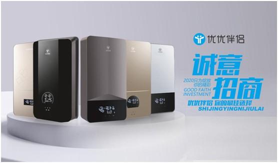 共谋未来,优优伴侣电器邀您一起领跑高端家电市场