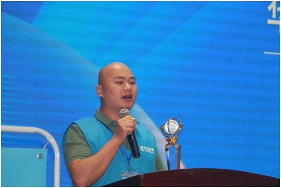 华盈照明2021G30核心经销商答谢会取得圆满成功