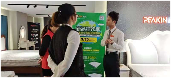 隆重祝贺香港品尖国际全国联动(福建站)取得圆满成功