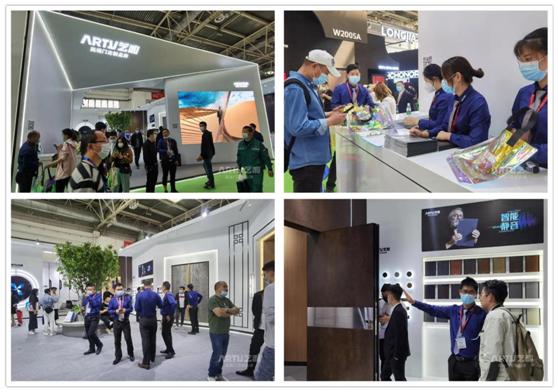First day! 艺和高端门惊艳亮相第十九届中国国际门业展览会