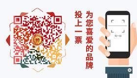 中国品牌榜网站二维码